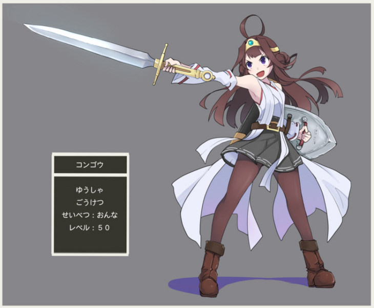 kongou_kantai_collection_drawn_by_yuzuruka_bougainvillea__sample-1bb813033a5ed66a0acd521af744a1db.png?width=800&height=657
