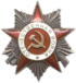 70px-Order_Of_The_Patriotic_War_(2nd_Cla