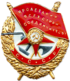 70px-Order_of_Red_Banner.png