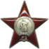 70px-Order_of_the_Red_Star_1.png