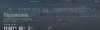 WoWS.png