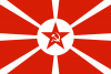 Naval_Ensign_of_the_Soviet_Union_1923.svg.png